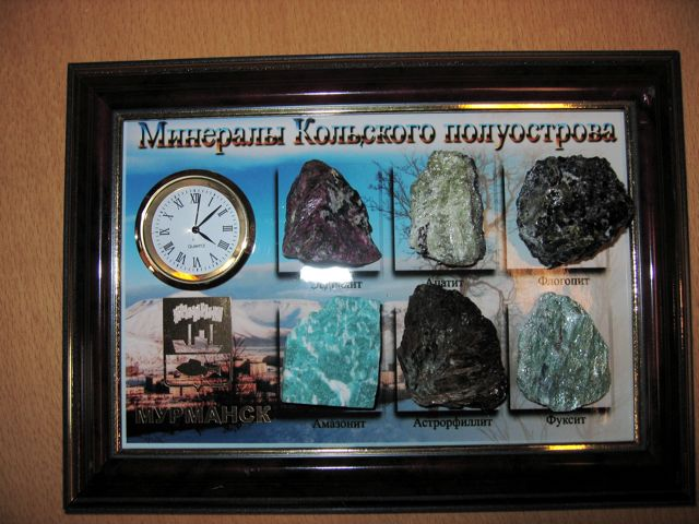 gifts from Murmansk